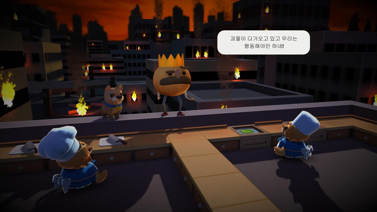 Overcooked 한글 패치 배포 V1 0 Epic Games Launcher 전용
