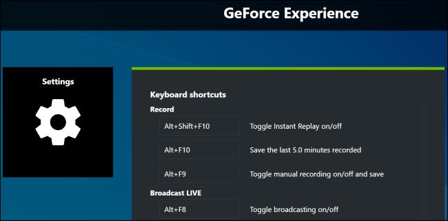 تغيير اختصارات لوحة المفاتيح في تجربة GeForce
