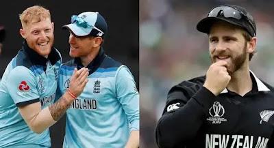 ICC WORLD CUP 2019 ENG vs NZ final Cricket Tips
