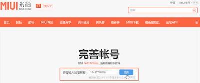 Cara Unlock Bootloader Xiaomi3