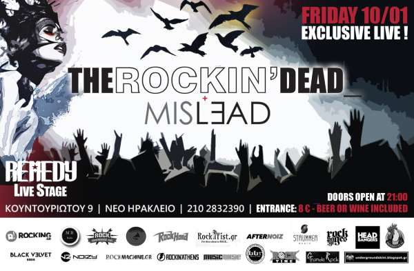 THE ROCKIN' DEAD, MISLEAD: Παρασκευή 10 Ιανουαρίου @ Remedy Live Stage