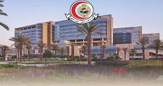275 وظيفة في الشؤون الصحية بوزارة الحرس الوطني