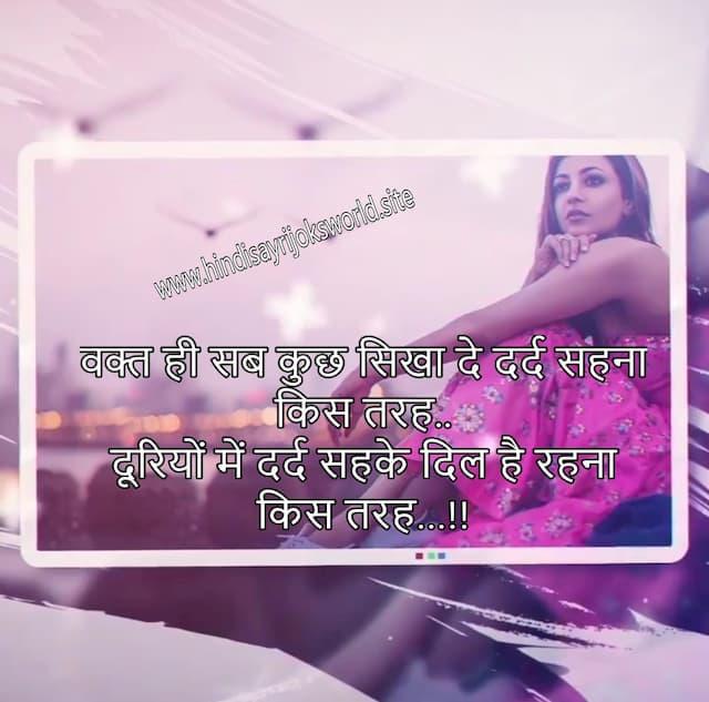 ishq wala love shayriya