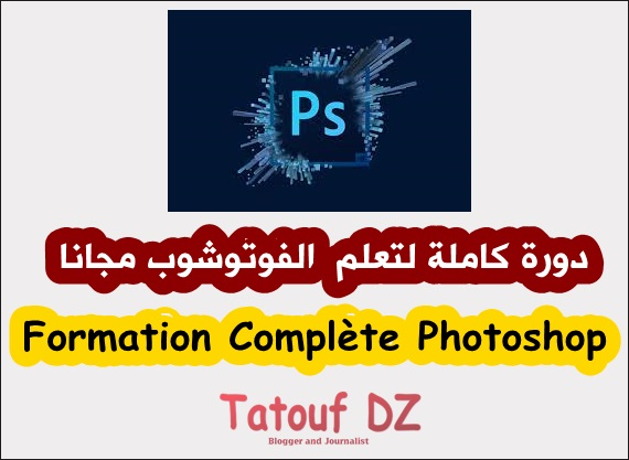 Formations Gratuites Photoshop