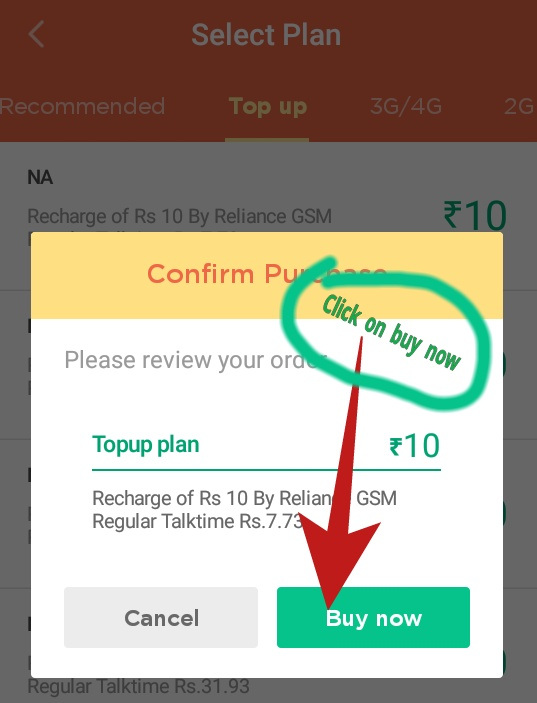 Parag's Software & Games Zone: Download App Truebalance And Earn