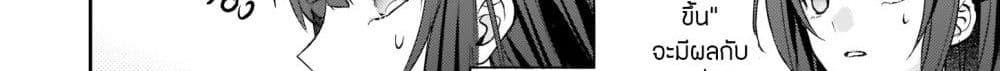 อ่านการ์ตูน Skill Daidokoro Shoukan wa Sugoi! Isekai de Gohan Tsukutte Point Tamemasu ตอนที่ 8 หน้าที่ 103