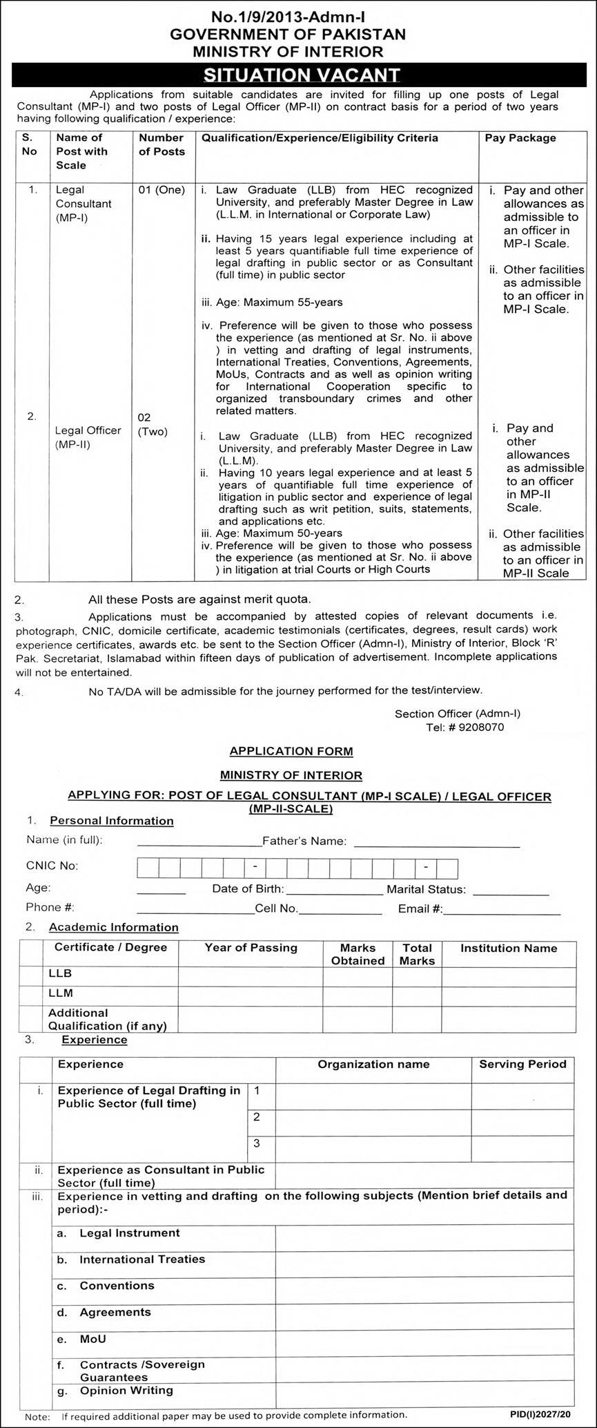 Ministry Of Interior Government of Pakistan Job Advertisement in Pakistan Jobs 2021