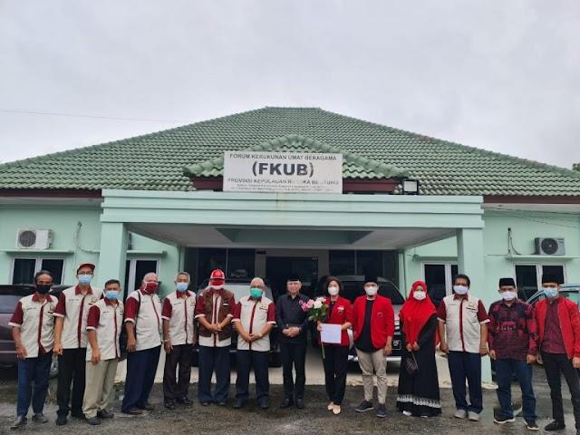 Forum Kerukunan Umat Beragama (FKUB) Provinsi Bangka Belitung gelar Audiensi dengan DPD PDIP