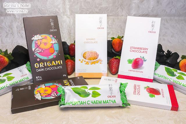 Купить шоколад Окаси на официальном сайте со скидкой