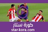 نقاط القوة في فوز برشلونة علي اتلتيكو بلباو