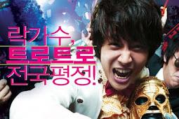 Highway Star / Bokmyeon Dalho / 복면달호 (2007) - Korean Movie