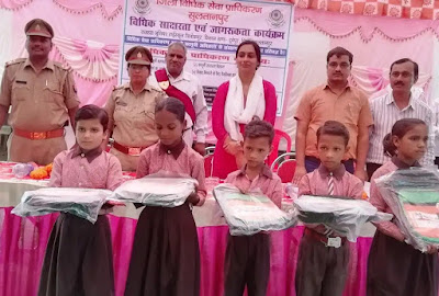 Trilokpur Junior High School Law Seminar Sultanpur Uttar Pradesh