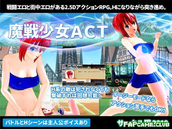 Magic Girl ACT (魔戦少女ACT)