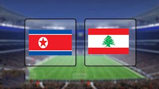 مشاهدة مباراة كوريا الشمالية ولبنان بث مباشر 05-09-2019 تصفيات آسيا المؤهلة لكأس العالم 2022