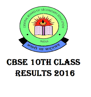CBSE 10th Class Results 2016 Released