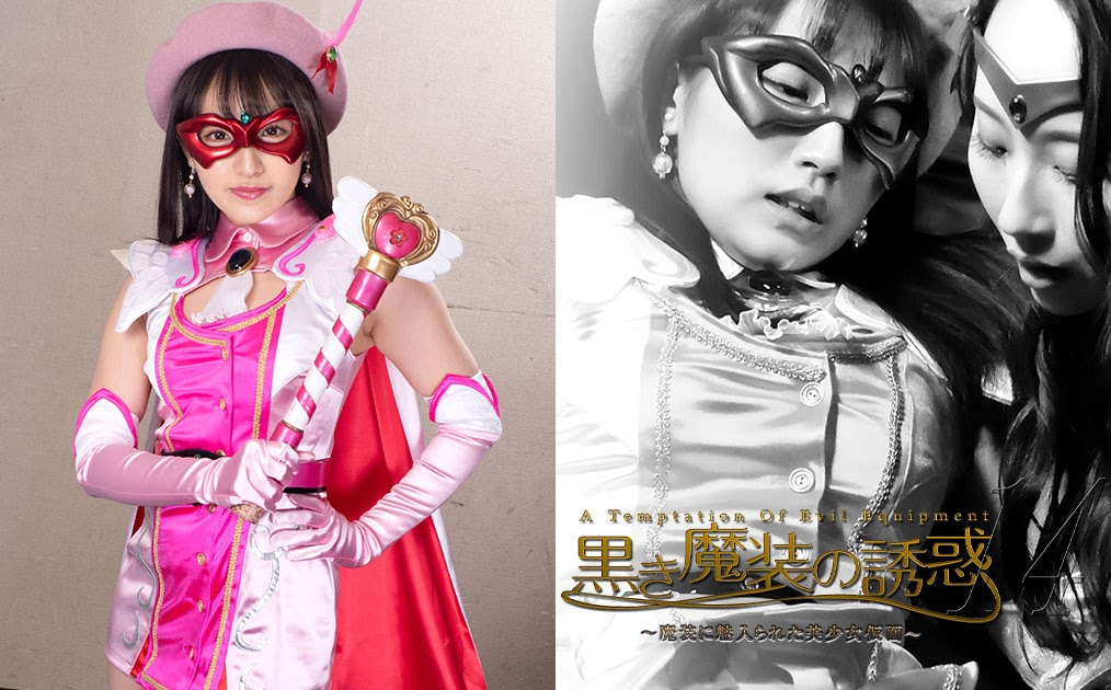 GHMT-75 Black Costume Temptation Vol.14 -Topeng Cantik Terpesona dengan Kain Jahat-