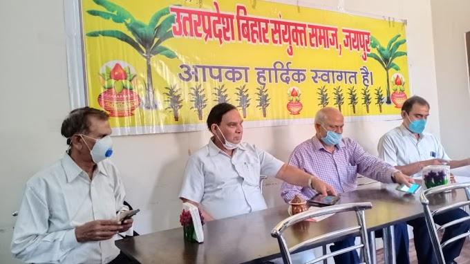 Jaipur News- उत्तर प्रदेश-बिहार संयुक्त समाज ने प्रदेशवासियों को दीं नववर्ष की शुभकामनाएं