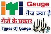 Types of Gauge   Material of Gauge   Gauge Classification   What is Gauge   गेज किसे कहते हैं   गेज किन धातुओं की बनाई जाती   गेजें के प्रकार