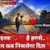 Romantic Pyar Bhari Shayari | लव प्यार भरी शायरी फोटो