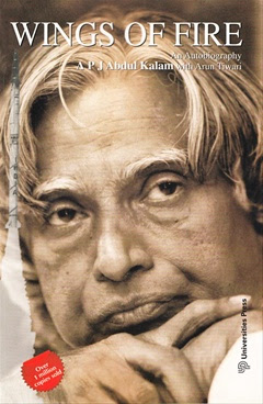 Download Free Book Wings of Fire by A.P.J Abdul Kalam PDF