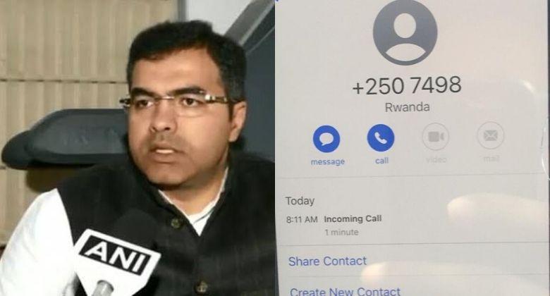 MP Parvesh Verma received a death threat call