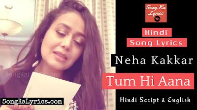 tum-hi-aana-lyrics-female-version