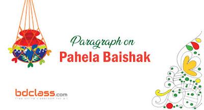 Pahela Baishakh Paragraph