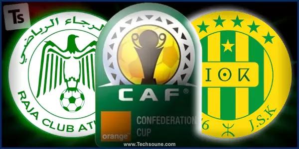 بث مباشر شبيبة القبائل الرجاء البيضاوي نهائي كأس الكونفدرالية الإفريقية