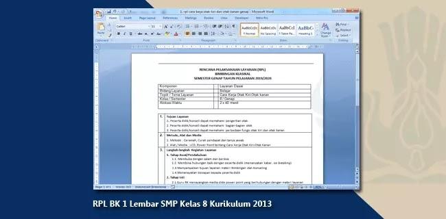 RPL BK 1 Halaman SMP Kelas 8 Kurikulum 2013 Revisi Terbaru