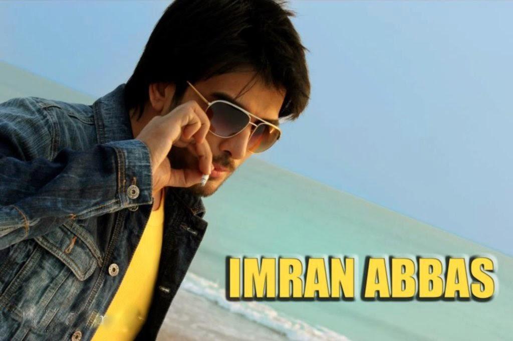 Ali 3d Name Wallpaper Free Download Imran Abbas Hot Wallpapers 2013 Hd Free Download Unique
