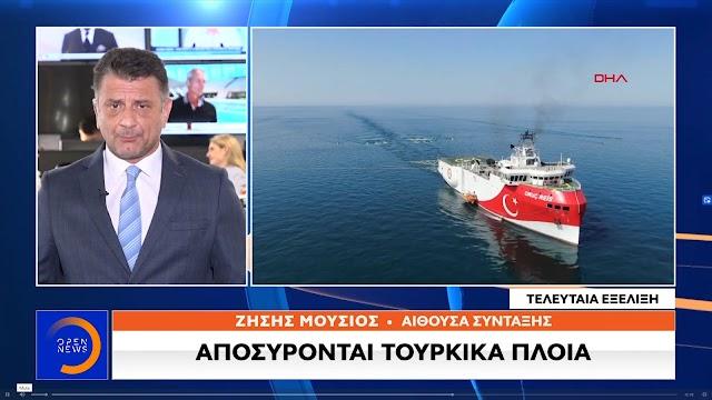 Απόσυρση τουρκικών πλοίων από Καστελόριζο-Θεωρείται κίνηση αποκλιμάκωσης (ΒΙΝΤΕΟ)