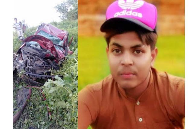 बेकाबू कार बिजली पोल से टकराई, छात्र की मौत - newsonfloor.com