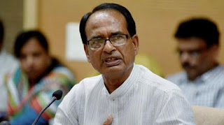 mp-bjp-aggrasive-on-chidambaram