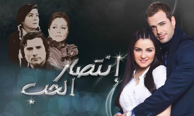 Taman El Hob Saison 2 Final | Consejos De Fotografía