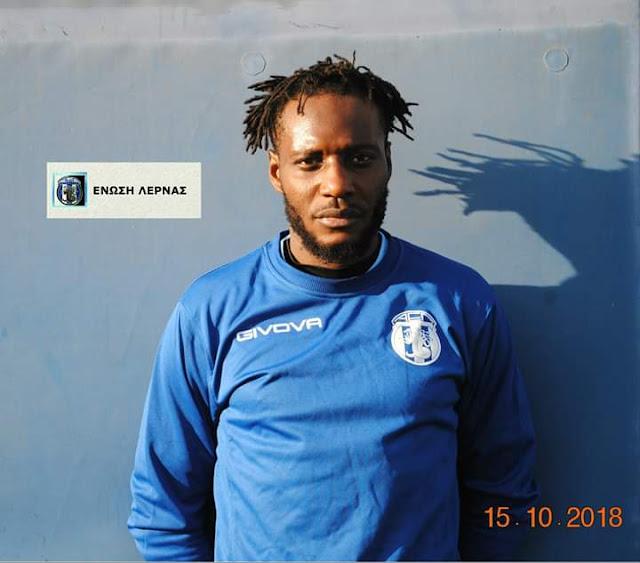 Η Ένωση Λέρνας απέκτησε τον  Mukutakiesse Thierry