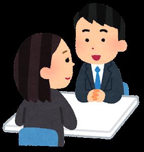 会社での相談のイラスト(笑顔・女性x男性)