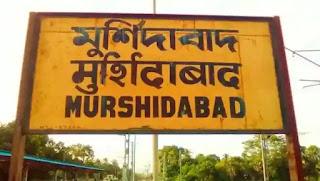 Latest Murshidabad News Live - Murshidabad News Bangla - Bengali News
