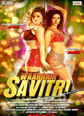 Warrior Savitri 2016 Hindi Movie Download