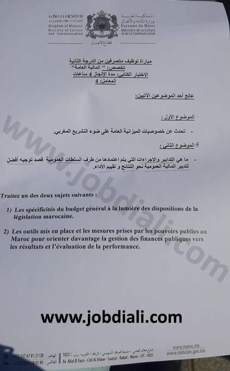 Exemple Concours de Recrutement des Administrateurs 2ème grade 2019 (Finances Publiques) - Ministère de la communication