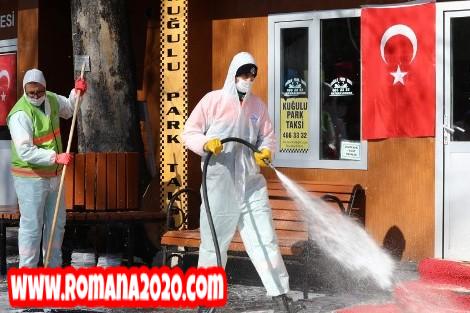 أخبار العالم تفشّي فيروس كورونا المستجد covid-19 corona virus كوفيد-19 في تركيا يُقلق مغاربة عالقين بإسطنبول