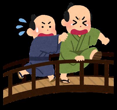 文七元結のイラスト(落語)