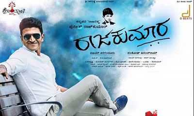 Raajakumara (2017) Kannada Full Movie Download 400mb HDRip