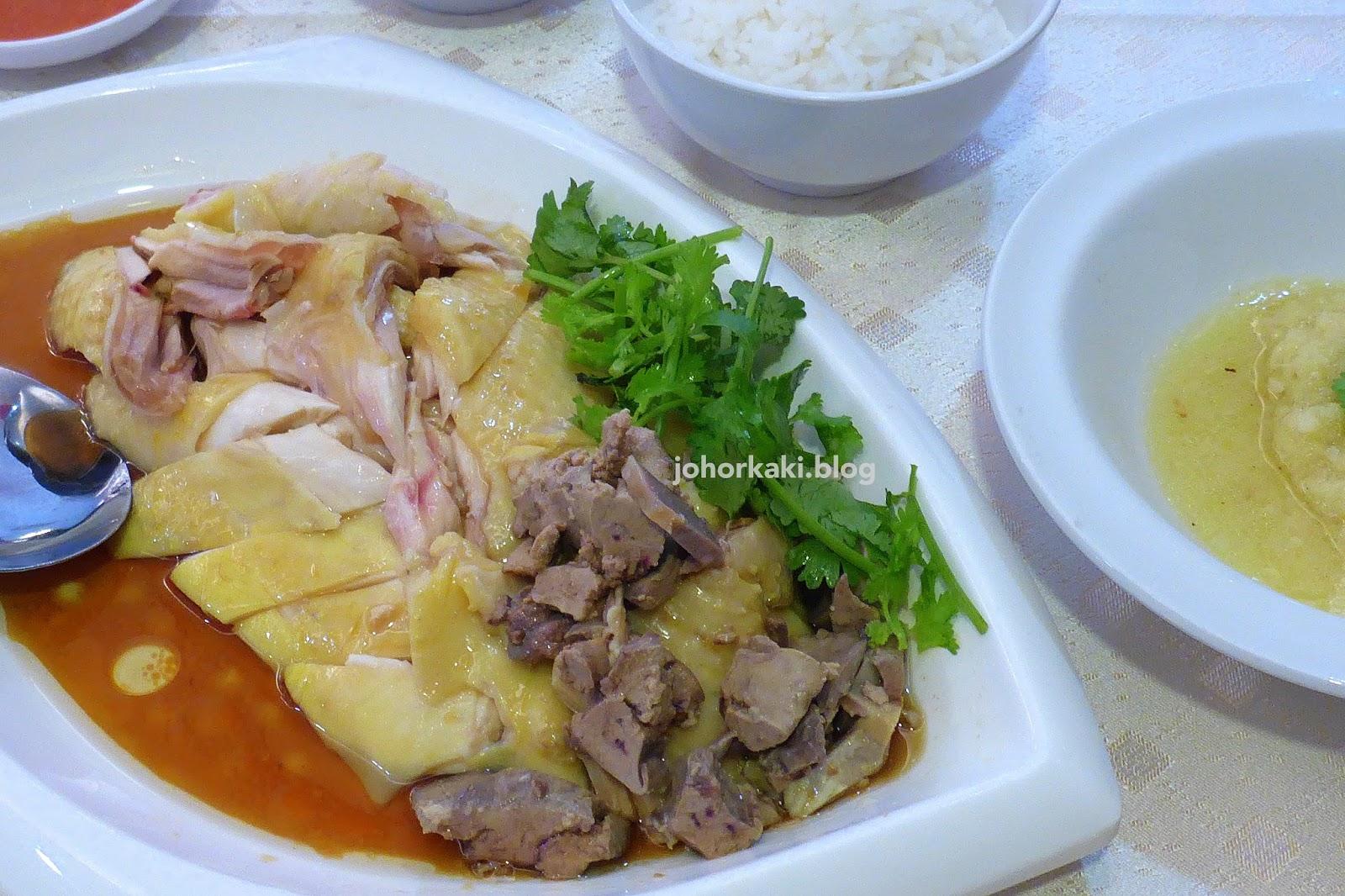 Wen hua cantonese restaurant molek johor bahru for Cuisine kaki