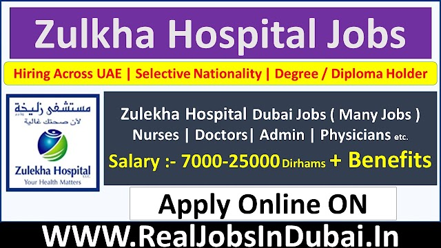 Zulekah Hospital Careers Jobs Vacancies In Dubai