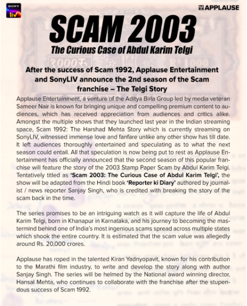 Scam 2003 Review