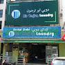 Air Terjun Laundry: Dobi Layan Diri Terbaik Di Kota Bharu