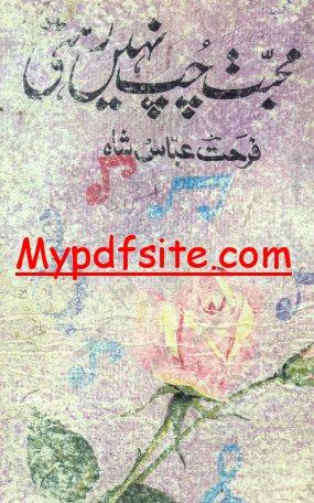 Mohabat Chup Nahi Rehti By Farhat Abas Sha