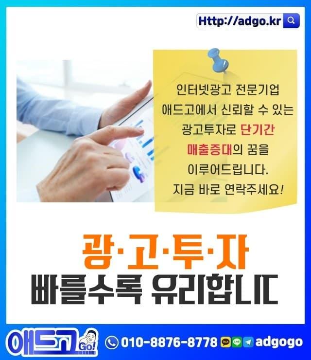 제주페이스북마케팅