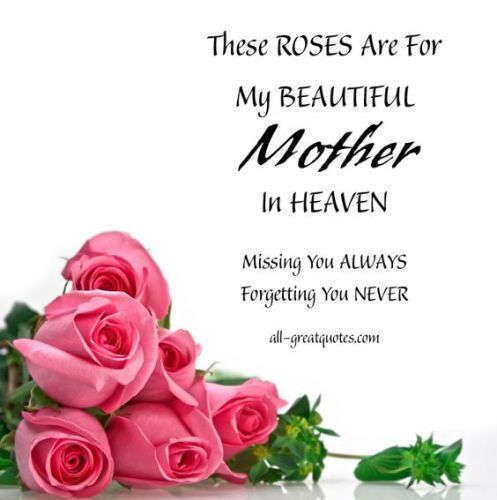 happy-mothers-day-to-my-sister-in-heaven
