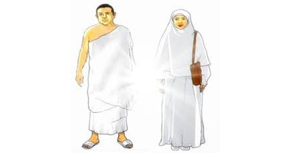 Hukum Pakai Celana dalam Saat Ihram